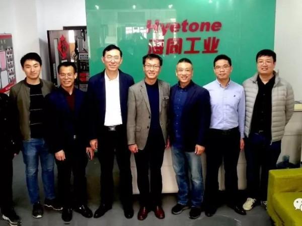 中国航天科工集团来访海同工业-军民融合共同打造强国之基续篇