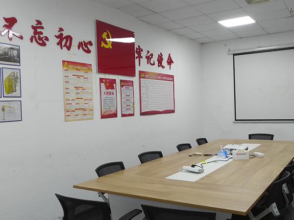 海同工业-会议室